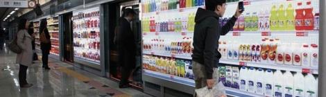 Case: Digitala köpbeteenden - Sydkorea